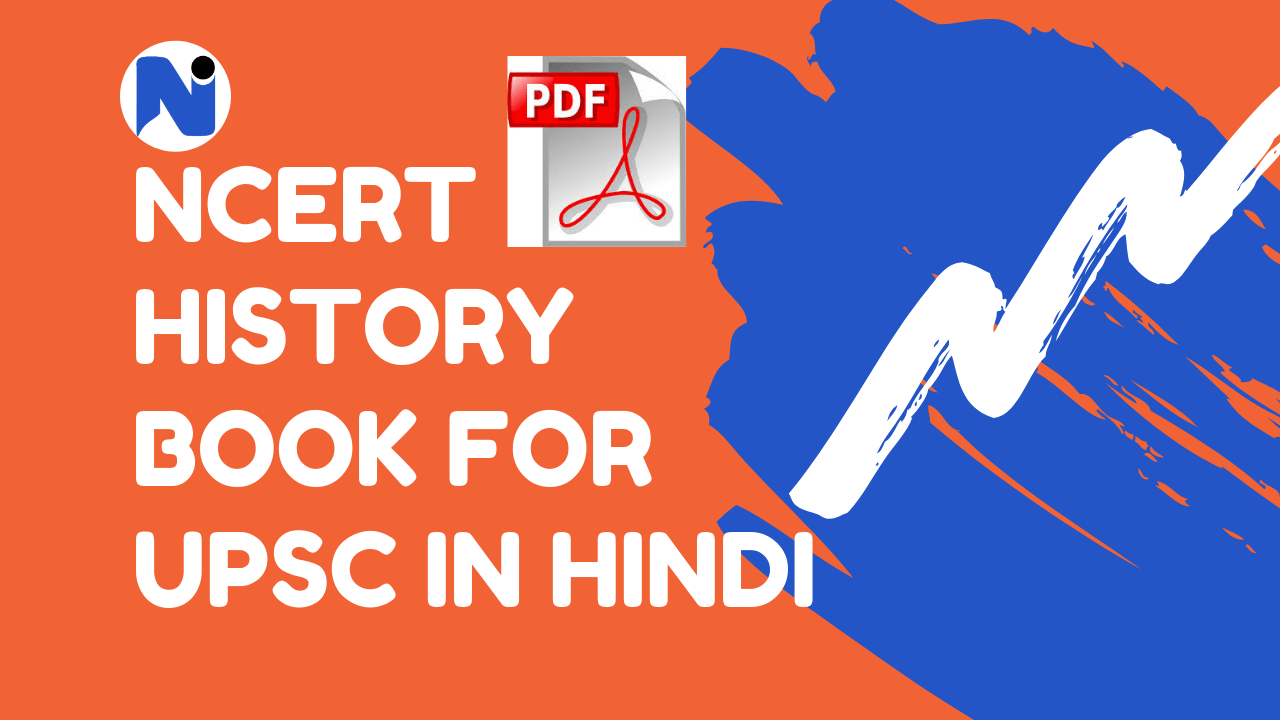 NCERT History Book for UPSC in Hindi
