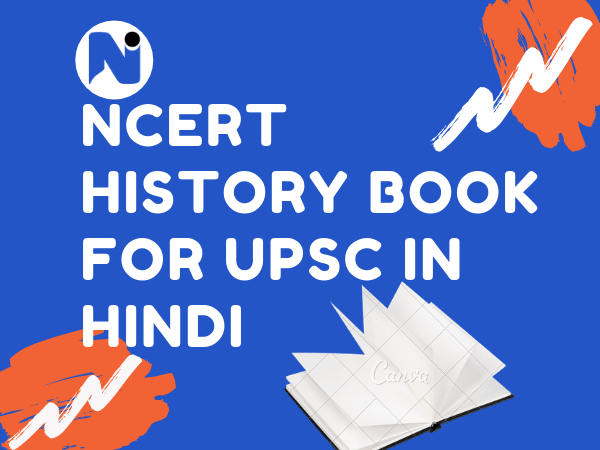 NCERT-History-Book-for-UPSC-in-Hindi