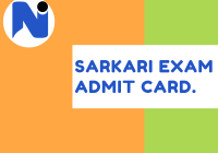sarkari-exam-admit-card