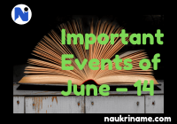 Important-Events-of-June-14