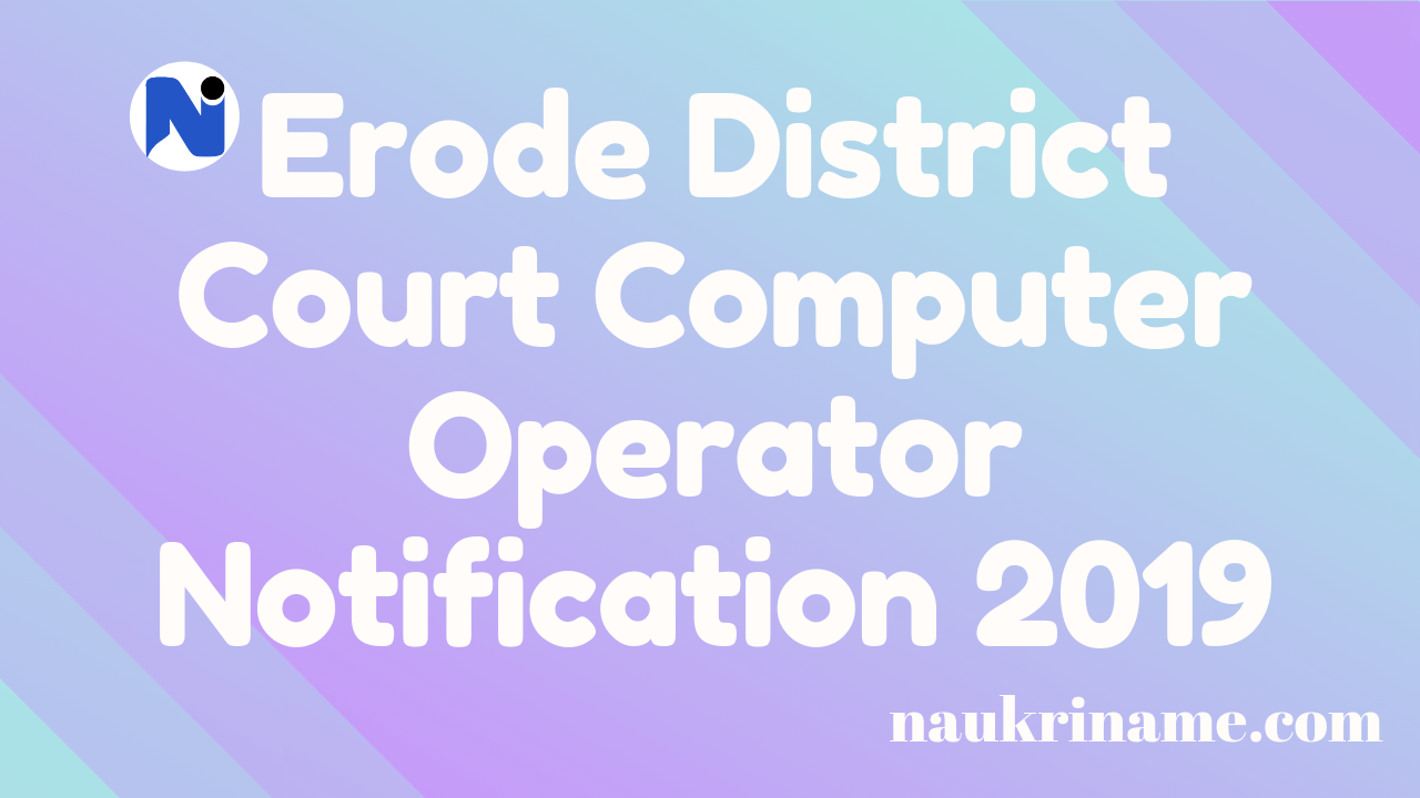 Erode District Court Computer Operator Notification 2019