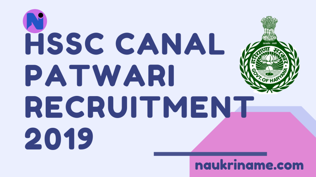 HSSC-Canal-Patwari-Recruitment-2019