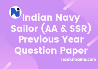Indian Navy Sailor (AA & SSR) Previous Year Question Paper