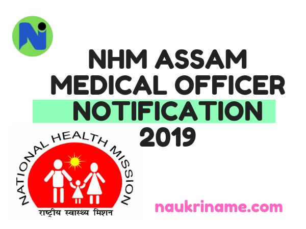 NHM Assam Medical Officer Notification 2019