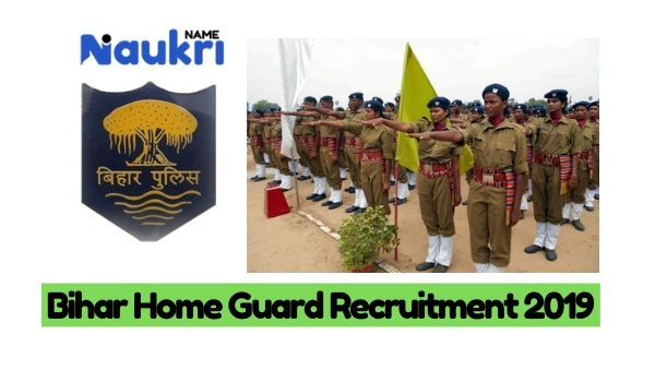 Bihar Home Guard Recruitment 2019