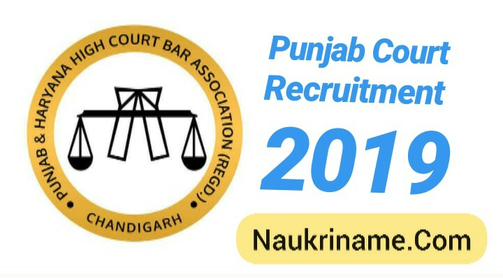 Punjab Court Recruitment 2019