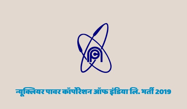 NPCIL-Various-Recruitment-2019