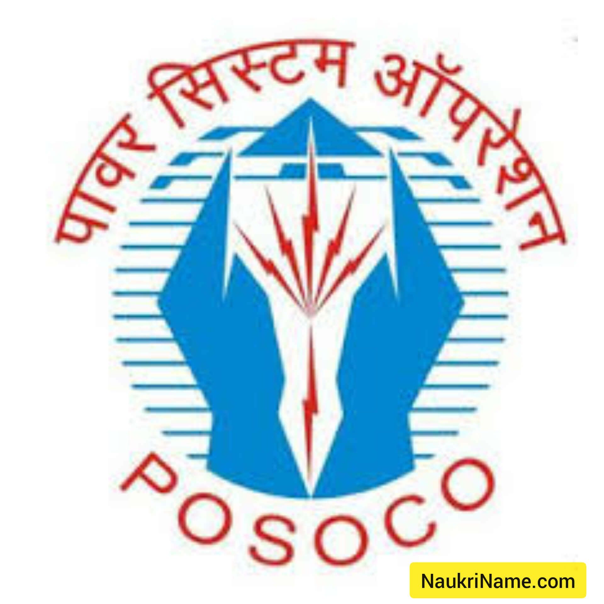 POSOCO Managers & Assistant Officer Trainees Recruitment for 2019