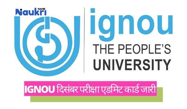 Admit Card December exam ignou