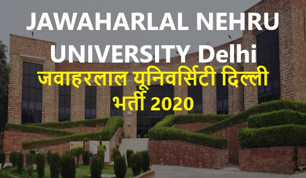 Jawaharlal-Nehru-University-Delhi-Career-2020