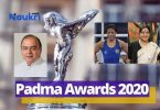Padma Awards 2020 - पदम पुरस्कार 2020