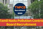 Tamil Nadu Pollution Control Board Recruitment 2020