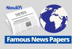Famous News Papers Names In The World