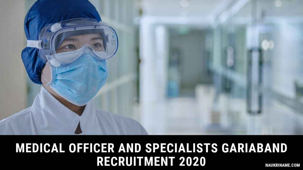 Medical Officer and  Specialists  Gariaband Recruitment 2020