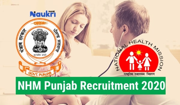 NHM Punjab Recruitment 2020