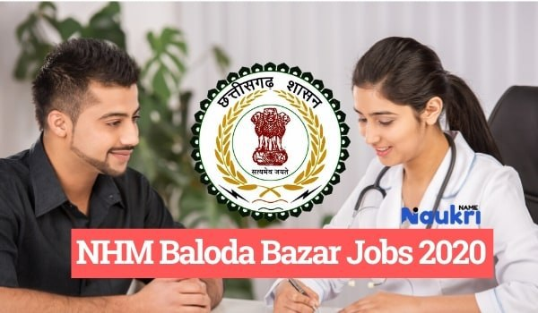 Baloda Bazar medical officer Recruitment 2020