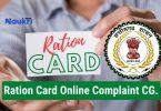 Ration Card Online Complaint in Chhatisgarh