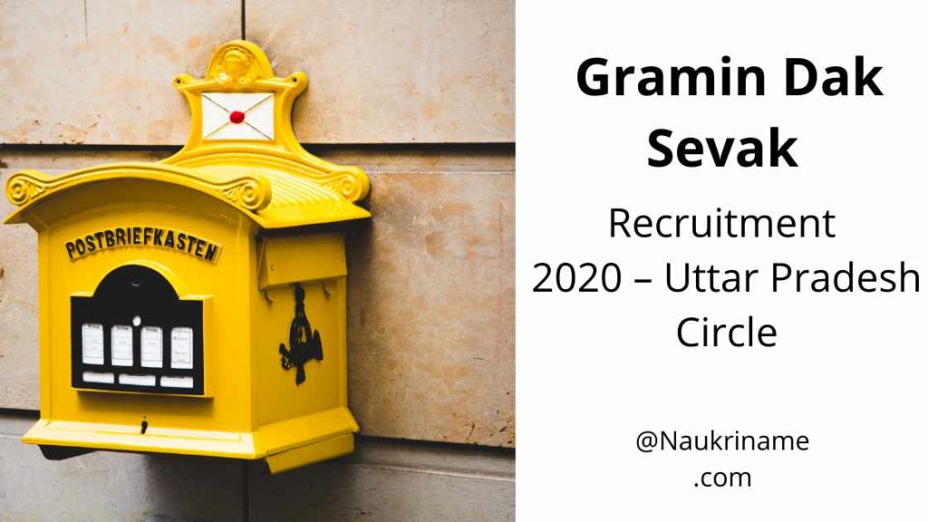 gramin dak sevak recruitment 2019, gramin dak sevak salary, gramin dak sevak apply online, gramin dak sevak result, gramin dak sevak means,  gramin dak sevaks cycle, gramin dak sevak recruitment 2020, gramin dak sevak salary