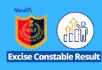 WB Police Excise Constable Result 2020