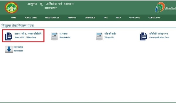 MP Bhulekh Land Records Map Online