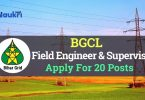 Bihar Grid Company Limited Recruitment