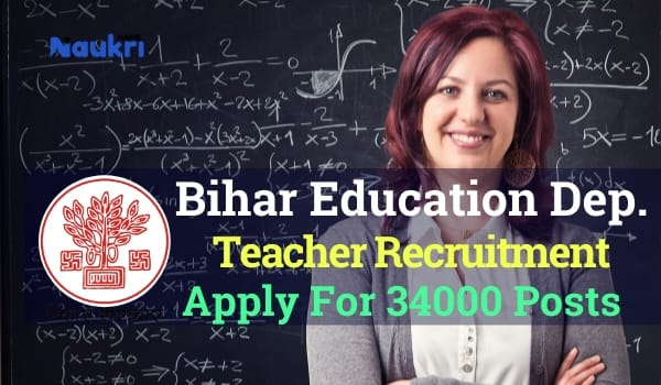 Bihar Teacher job Recruitment