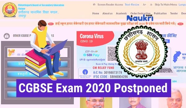 CGBSE Exam 2020 Postponed