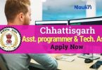 Chhatisgarh Technical Assistant Programmer Recruitment