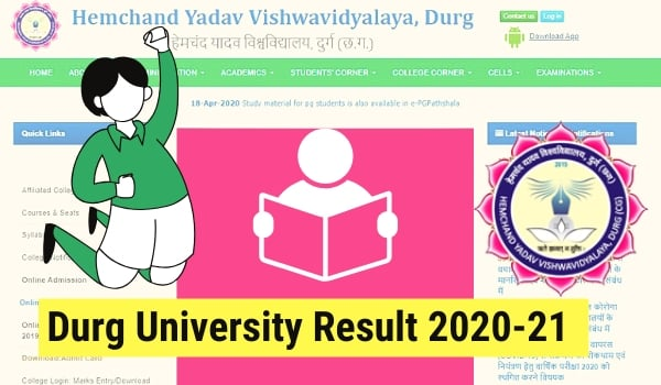 Durg University Chhattisgarh Result