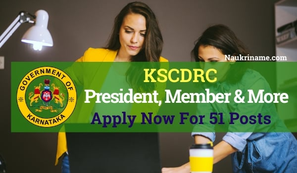 KSCDRC Jobs Recruitment