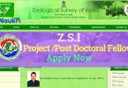 Zoological Survey of India Chennai Recruitment