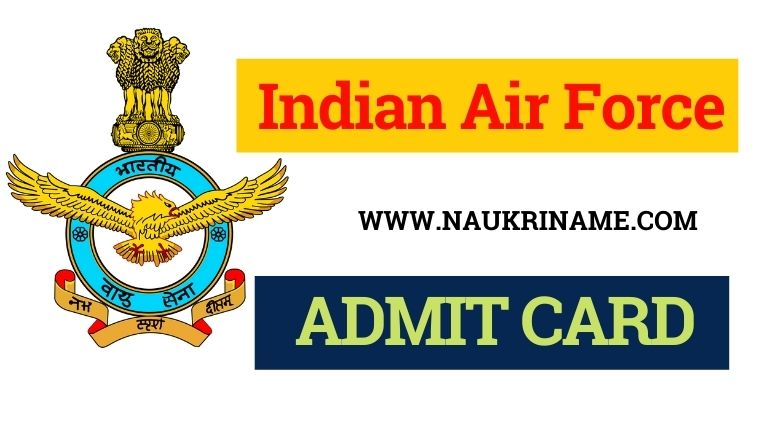 IAF AFCAT 02/2020 Admit Card