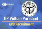 UP Vidhan Parishad ARO Recruitment