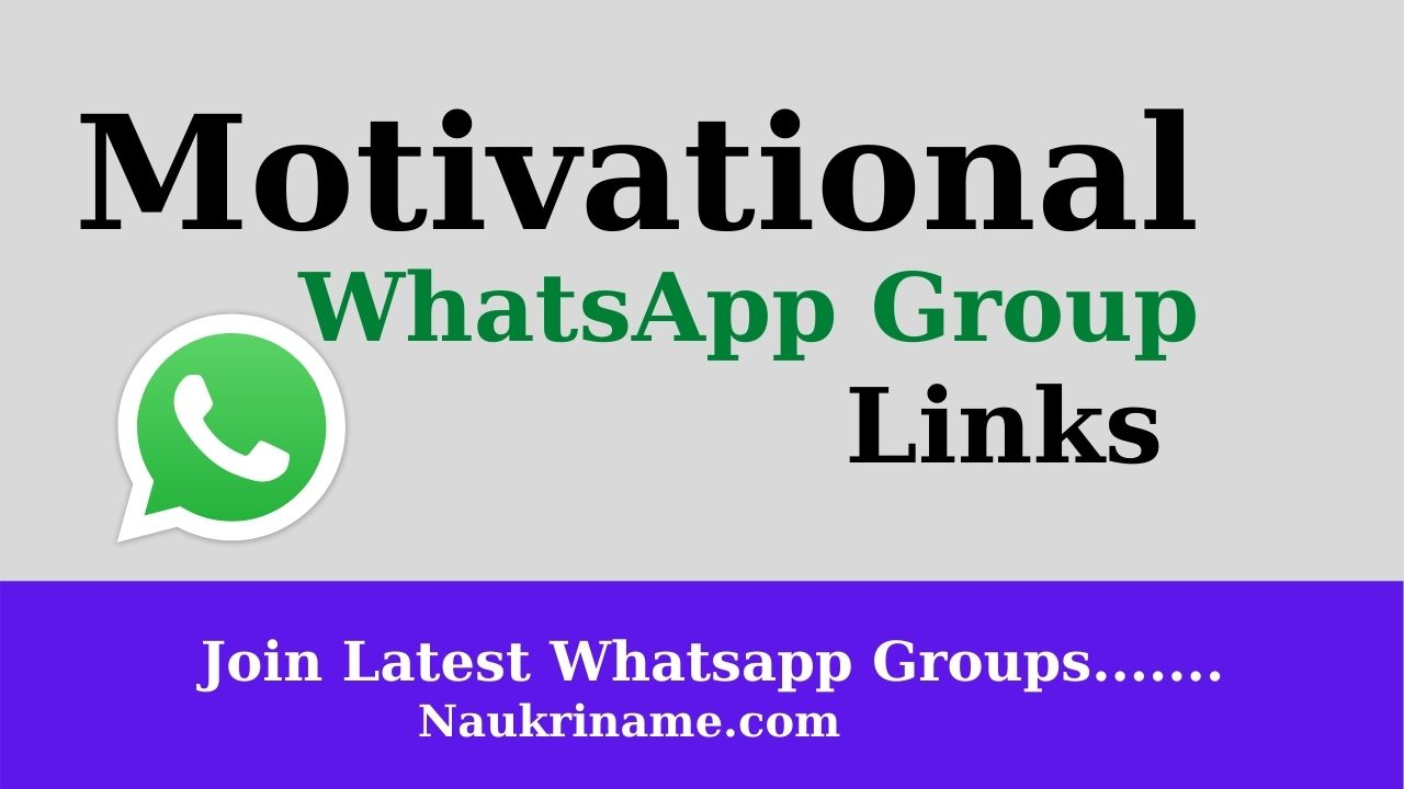 Motivational Quotes WhatsApp Group Links 2021